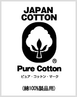 JAPAN COTTON PURE COTTON